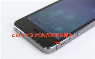 Iphone マナー モード
